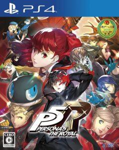 PS4ソフト ペルソナ5 ザ・ロイヤル