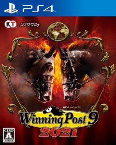 【PS4ソフト】Winning Post 9 2021 コーエーテクモ