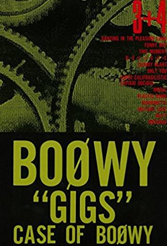 BOOWYバンドスコア