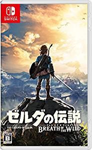 ゼルダの伝説 ブレス オブ ザ ワイルド/Nintendo Switch
