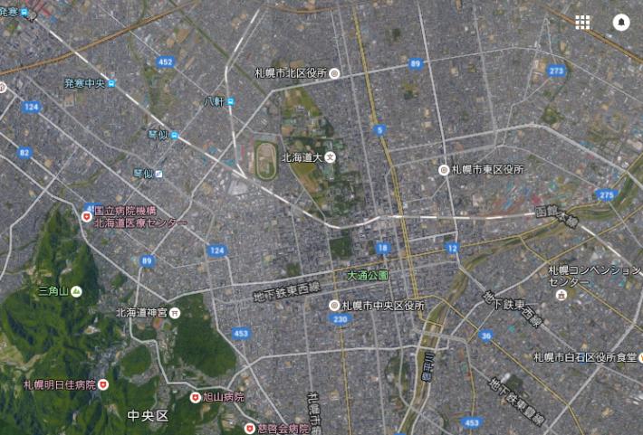 札幌航空写真