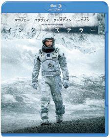 Blu-ray インターステラー
