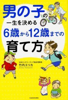 【古本買取】札幌市東区への出張買取