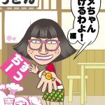 【お笑いDVD買取】吉本新喜劇