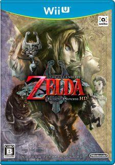 ゼルダの伝説WiiU
