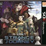 【3DSゲームソフト買取】奇妙な冒険に出よう!