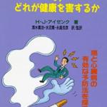 【古本・雑誌買取】タバコを吸うメリット