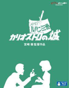 ルパン三世Blu-rayディスク