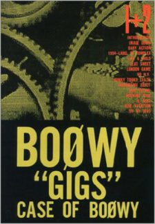 "【楽譜】BOOWY""gigs""case of BOOWY (3+4)"