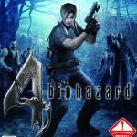【PS4ゲームソフト買取】バイオハザード