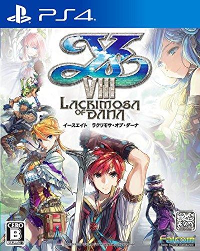 イースVIII -Lacrimosa of DANA-/PS4