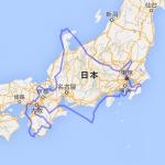 北海道の大きさを比べてみる