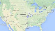 北海道大きさ3