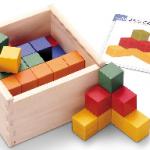 【ホビー買取】子供用積み木おもちゃ買取