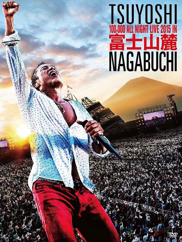 富士山麓 ALL NIGHT LIVE 2015[Blu-ray]/長渕剛