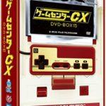 【DVD買取】今年で15周年のゲームセンターCX
