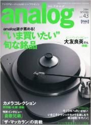 analog 2014.4