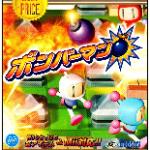 【Wiiゲームソフト買取】ボンバーマン