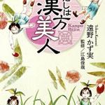 【健康・医学】漢方本買取