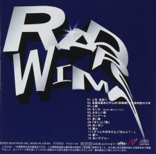 radwinps-cd