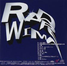 radwinps-cd