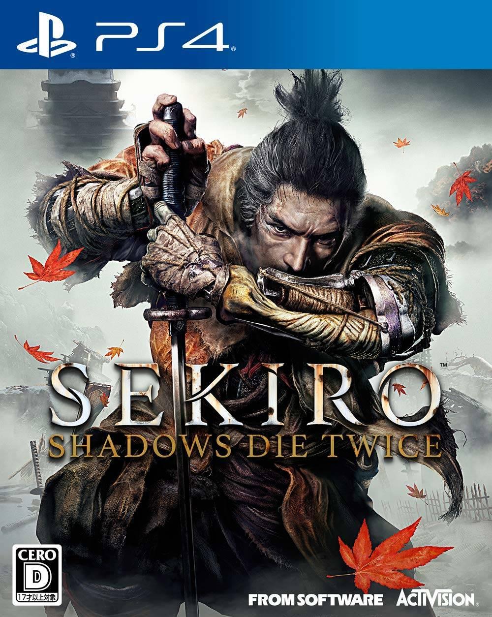 SEKIRO: SHADOWS DIE TWICE/PS4