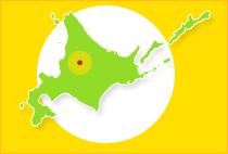 北海道旭川地域