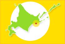 北海道釧路地域